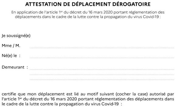 Attestation_de_deplacement_derogatoire