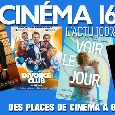 Vignette Cinema 16 35 Youtube n3
