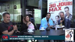 """La Rochelle : interview de Tarek Boudali, José Garcia, Julien Arruti et Vanessa Guide pour le film """"30 jours max"""""""